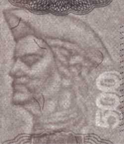 бумага для печати денег и ее водяные знаки