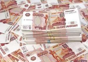 бумага для печати денег применяется самая лучшая
