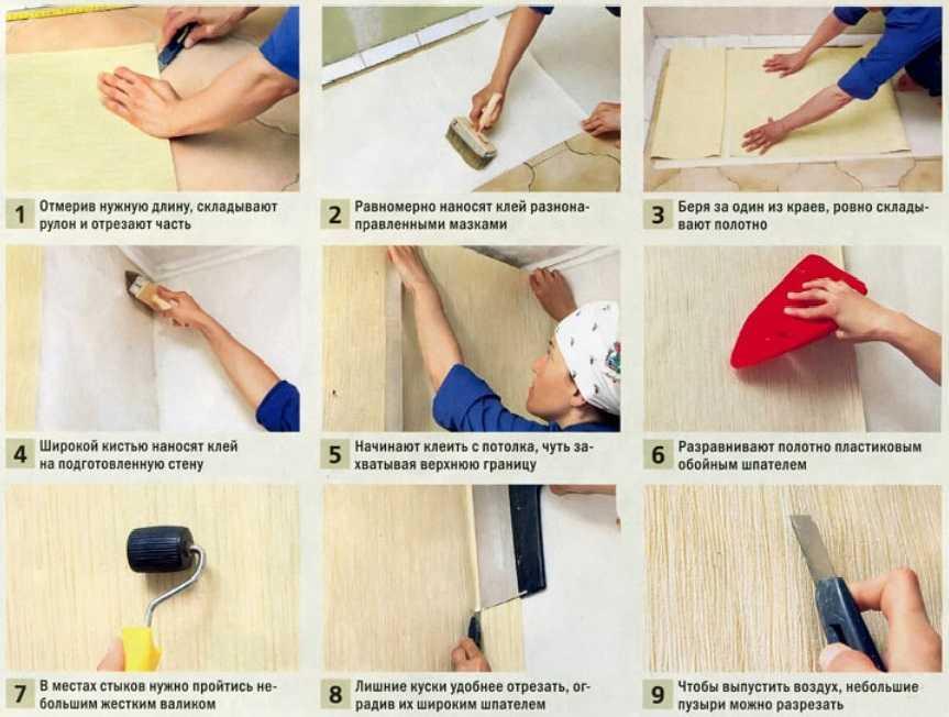 лучший способ правильно поклеить флизелиновые обои без стыков в 9 шагов
