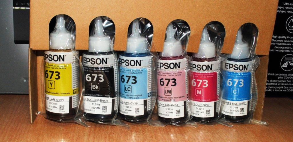 оригинальные чернила для принтера Epson L805 сохраняют цветопередачу фото