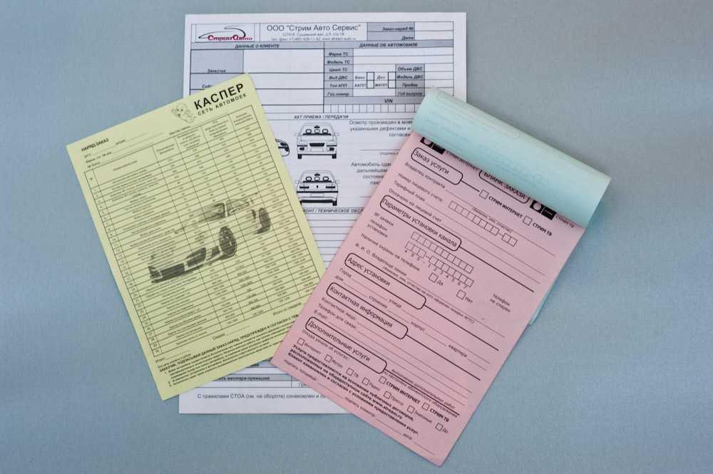 бланки договоров и чеков выполняют на копирке