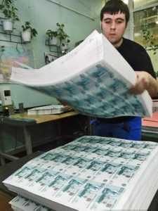 Бумага для печати денег