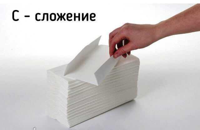 с-сложение бумажных полотенец делается так