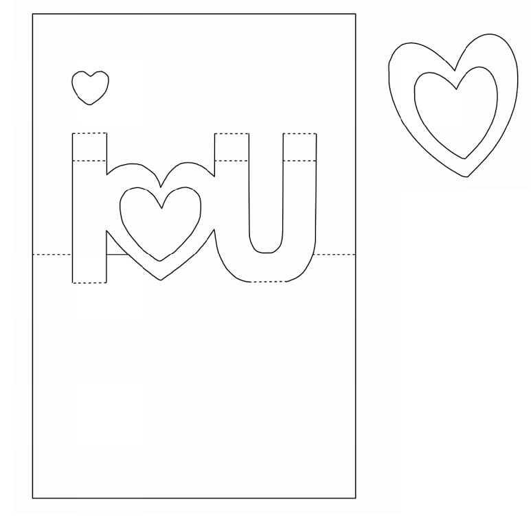 шаблон открытки 3D