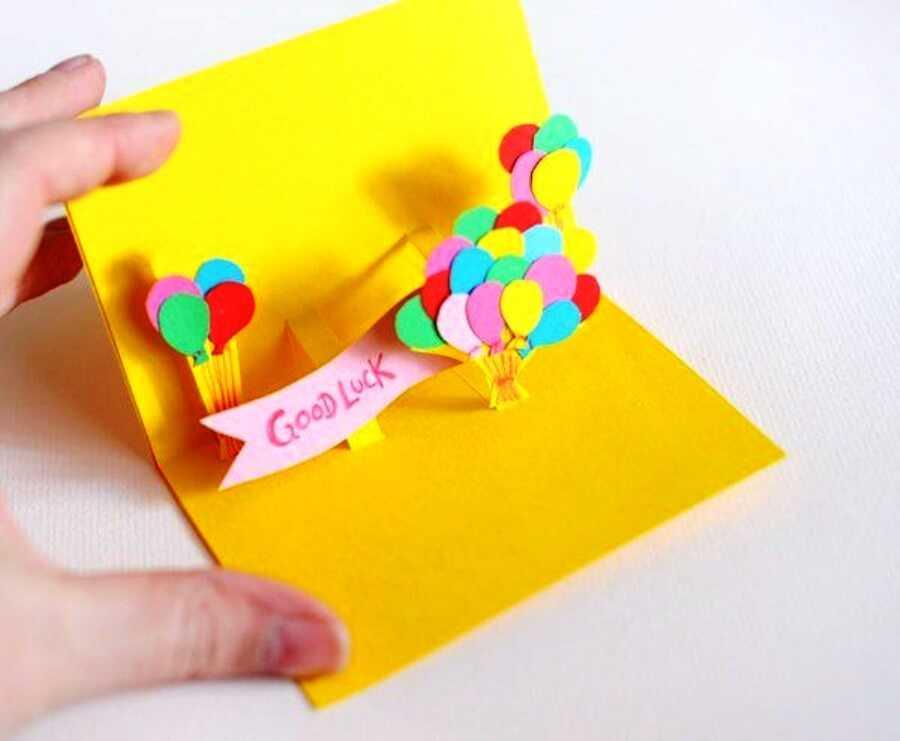 трехмерная открытка на день рождения