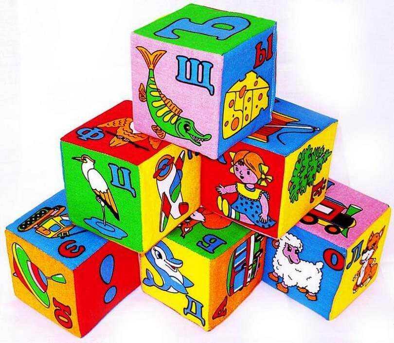кубики помогают развивать пространственное мышление ребенка